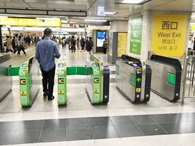 JR新宿駅 西口改札