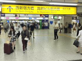 JR新宿駅 西口 西新宿方面