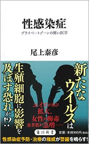 日本臨牀 月刊誌2019年2月号
